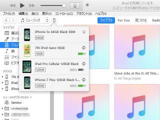 から 音楽 パソコン iphone