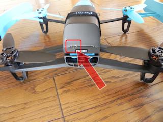 drone parrot sumo