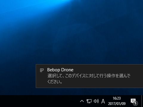 How to take videos and photos with Bebop Drone   All about iPod/iPad