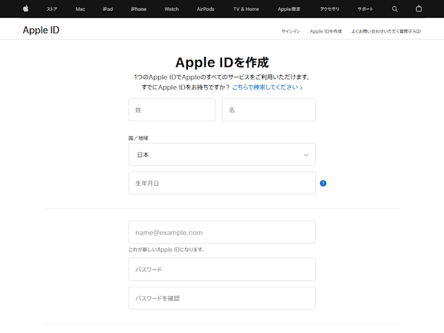 how to make a new apple id on ipod