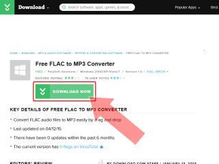 ソフト 変換 flac mp3 フリー 【oma mp3変換