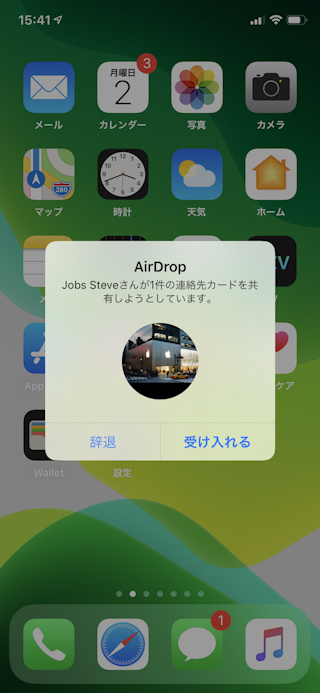 how to turn airdrop on ios11