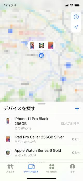 を 探す 使い方 iphone